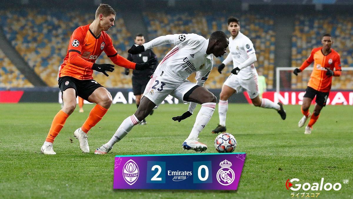 #UCL 試合結果  #UEFAチャンピオンズリーグ #レアル・マドリード はアウェーで #シャフタール・ドネツク に0-2で 敗れ、リーグ3位に後退した。  得点者: ⚽️デンチーニョ ドネツク ⚽️ソロモン ドネツク  詳細:…  #UCLchampionship #海外サッカー