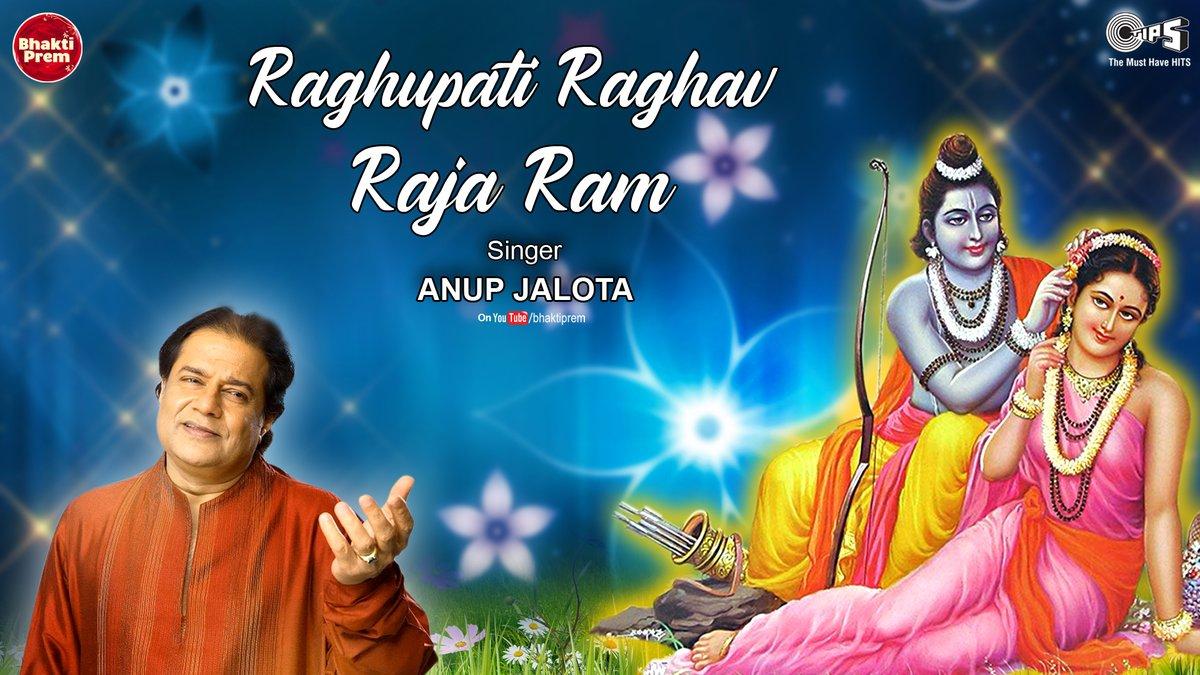 Sing-Along popular Shri Ram Bhajan 'Raghupati Raghav Raja Ram (रघुपति राघव राजा राम)', beautifully composed and sung by @anupjalota   #RaghupatiRaghavRajaRam #RaghupatiRaghav #ShriRam #LordRama #JaiShriRam  Watch Full Song: