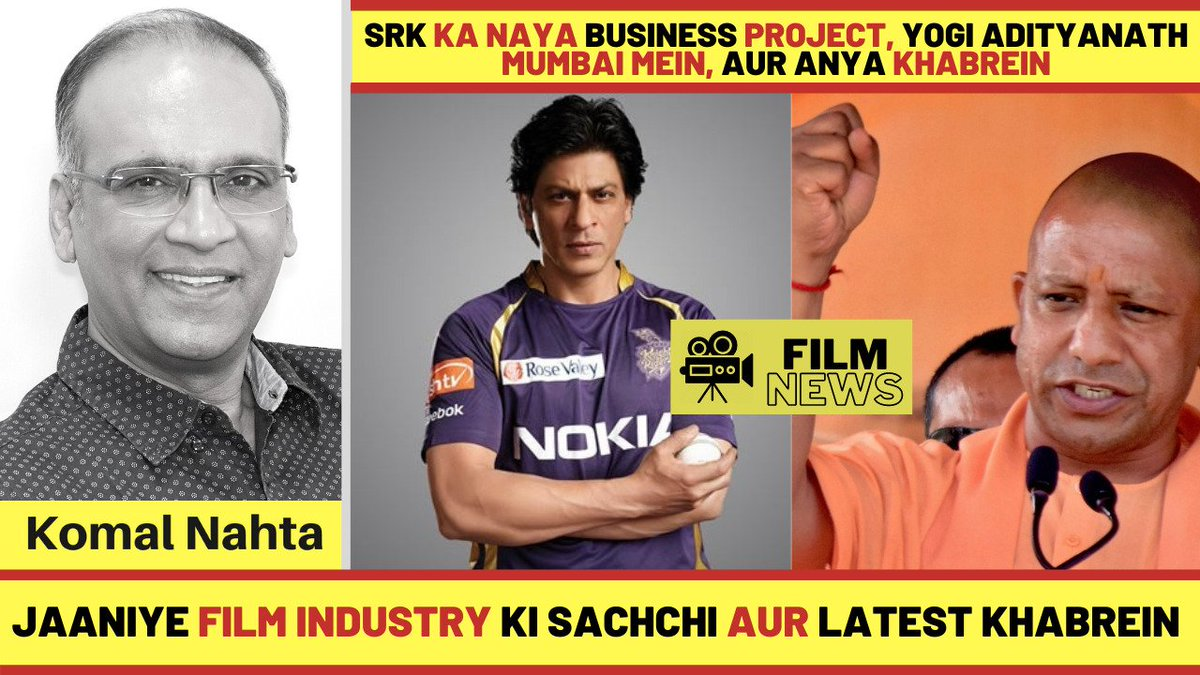 What are the latest happenings in the film industry? Click the link below to be in tune with Bollywood's news bulletin. 📽️🔗👉  #ShahrukhKhan #JacquelineFernanadez #AkshayKumar #YogiAdityanath