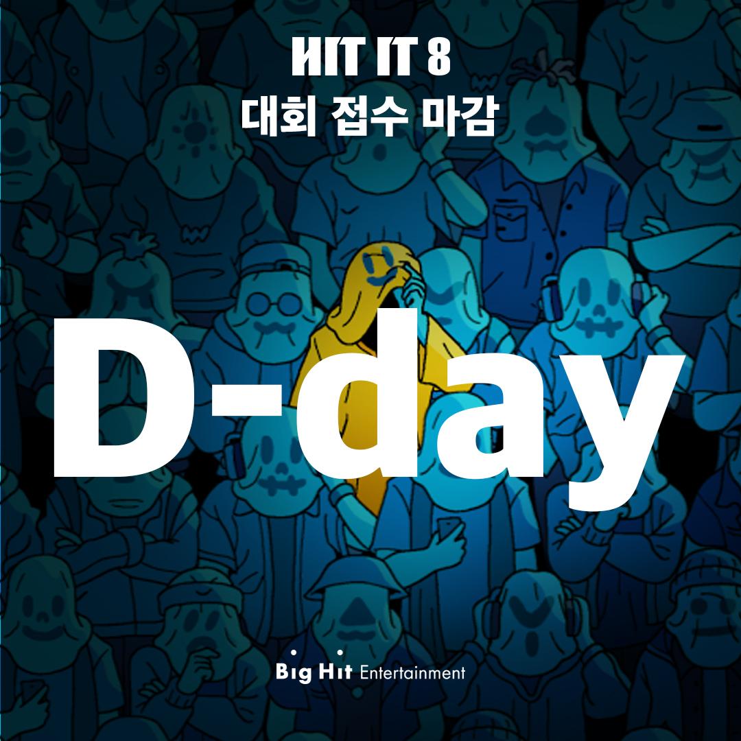 [HIT IT 8 l Rap 대회 접수 안내]  D-1  HIT IT 8, 상세 확인하기. →   #BIGHIT #HITIT8 #Competition #랩 #힙합 #대회 #래퍼