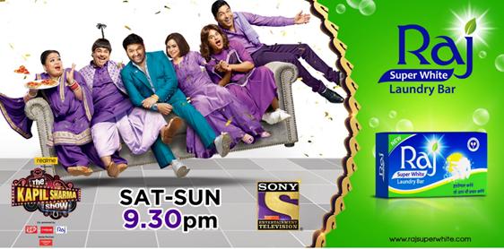 टिकिया टिक टिक टिके, दाग मिट मिट मिटे |  मस्ती के लिए Kapil Sharma Show और नॉन स्टॉप चमक के लिए Raj Super White Soap.  Don't forget to watch #TheKapilSharmaShow this Saturday and Sunday at 9:30 PM only on @SonyTV   #LaughterKaReturn #SonyEntertainmentTelevision #KapilSharmaShow
