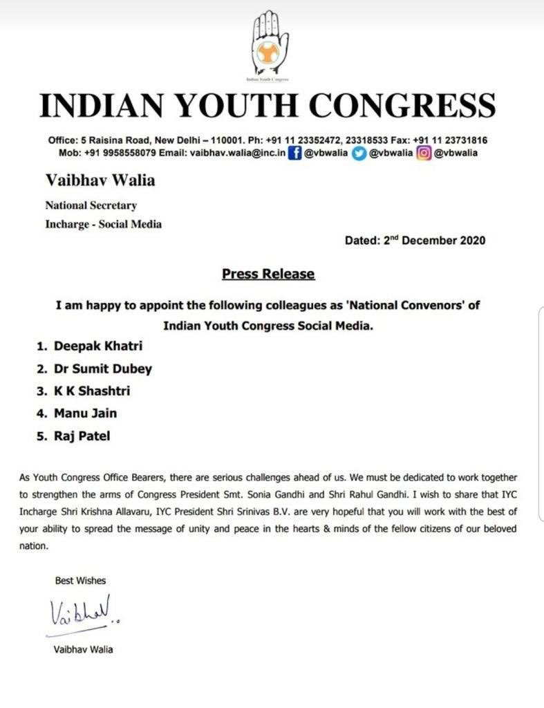 Congratulations  @Deepakkhatri812 brother for being appointed as National Convenor of @IYC SM. Do Rock as always, Best Wishes! @vbwalia