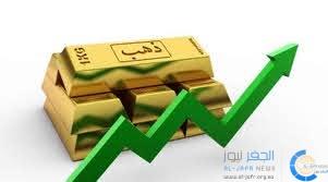 ارتفاع أسعار الذهب اليوم في السعودية.. وعيار21 عند 191.04 ريال - https://t.co/ccs8X7QpmS https://t.co/AqwJ72rFYK