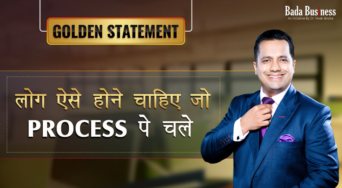Fixing the process in work, always helps you to achieve greater success. Want to know how, watch the video now-   #7strategies #growyourbusiness #wednesdaymotivation #goldenstatement #drvivekbindra #badabusiness #pushyourself