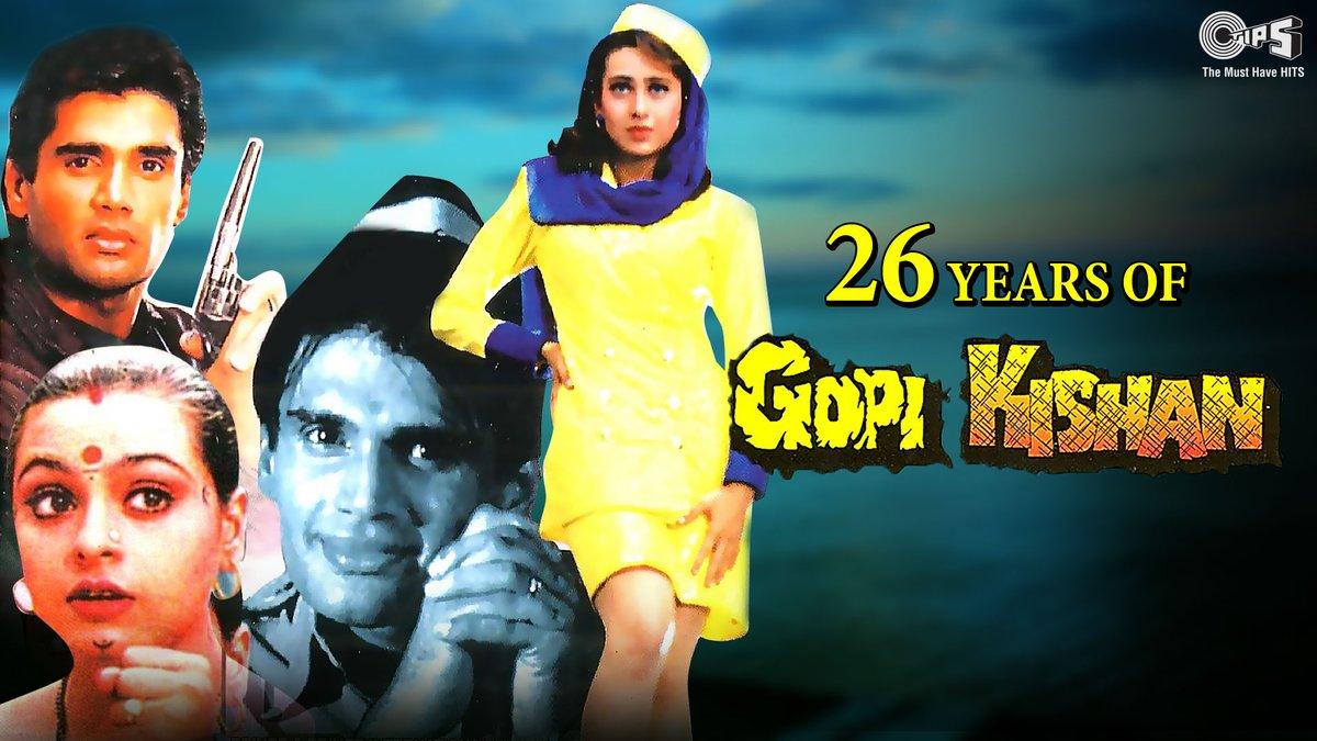 Today marks 26 years of @SunielVShetty, #ShilpaShirodkar & #KarismaKapoor starrer film, #GopiKishan!  Check out this lyrical version of #HaiHukkuHai track from the film:   #26YearsOfGopiKishan #SunielShetty