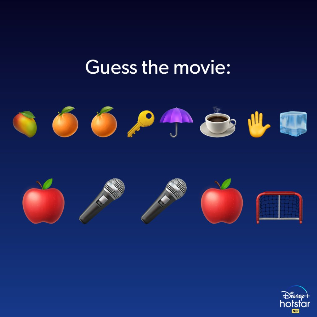 Have a blessed day! 😉 . . #GuessTheMovie