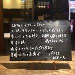Image for the Tweet beginning: ごはん! 投稿サボりすぎたよーん!  #Break #break #ブレイク #上新庄 #淡路