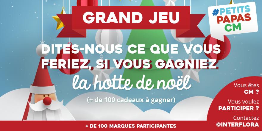 Dernière semaine pour tenter de gagner la hotte entière #PetitsPapasCM composée de plus de 100 cadeaux  ! 🎅  Montrez-nous en 1 GIF votre réaction si vous remportez toute la hotte   🎁 Découvrez la hotte ⬇️⬇️⬇️