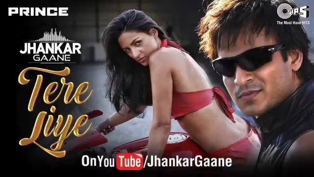 Enjoy this Jhankar version of @vivekoberoi & #ArunaSheilds's all-time favourite romantic song, #TereLiye from their film #Prince here:   #JhankarGaane #VivekOberoi