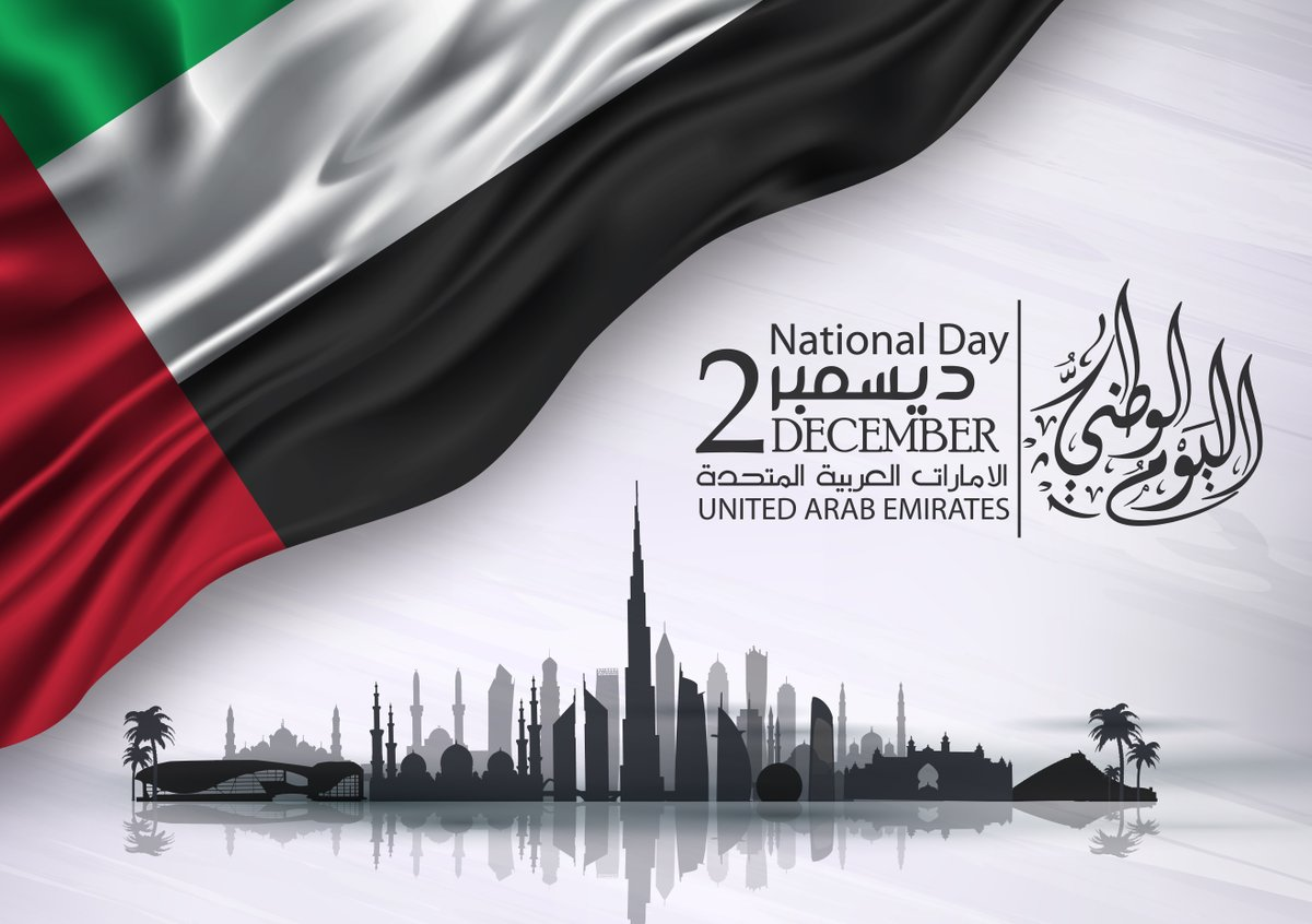Today we are celebrating #UAENationalDay and 49 years of the United Arab Emirates. We hope you enjoy the extended weekend with your families and friends, long live the UAE!  #NationalDay #49Years #UAE #UnitedArabEmirates #Celebrations