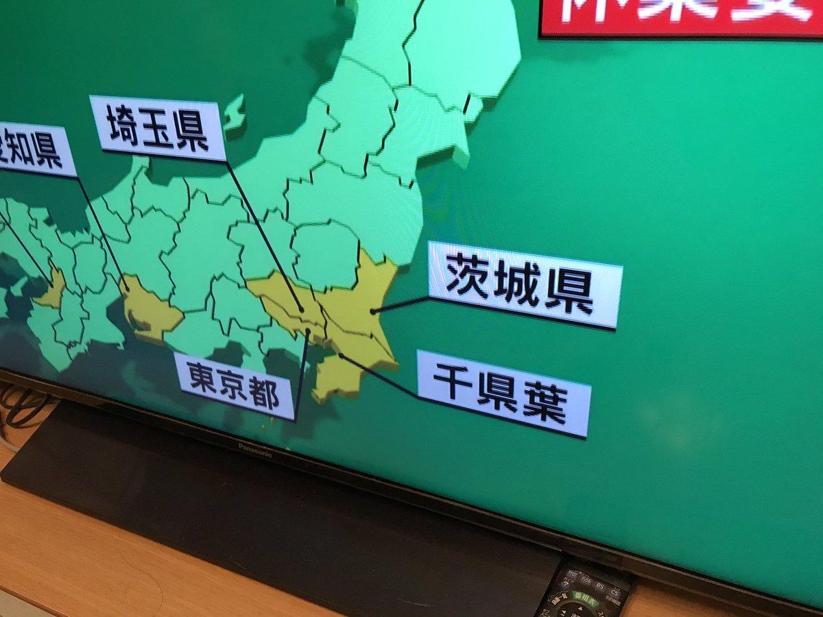 どうやったらこんな誤字になるんだwww#NHK