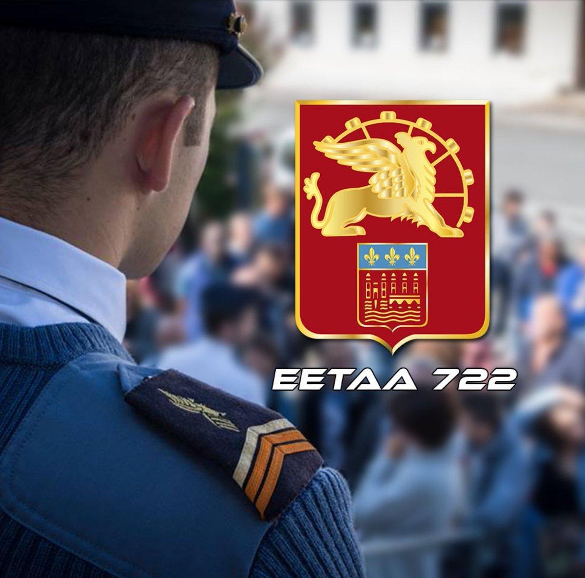 #ecole #formation #bac2021 #BAC  Connaissez-vous l'école d'enseignement technique de l'armée de l'air ? Vous pouvez devenir militaire et passer votre bac au sein de l'armée de l'Air et de l'Espace ! 💼 bac général, STI2D SIN, pro #aéronautique,  CAP aéro