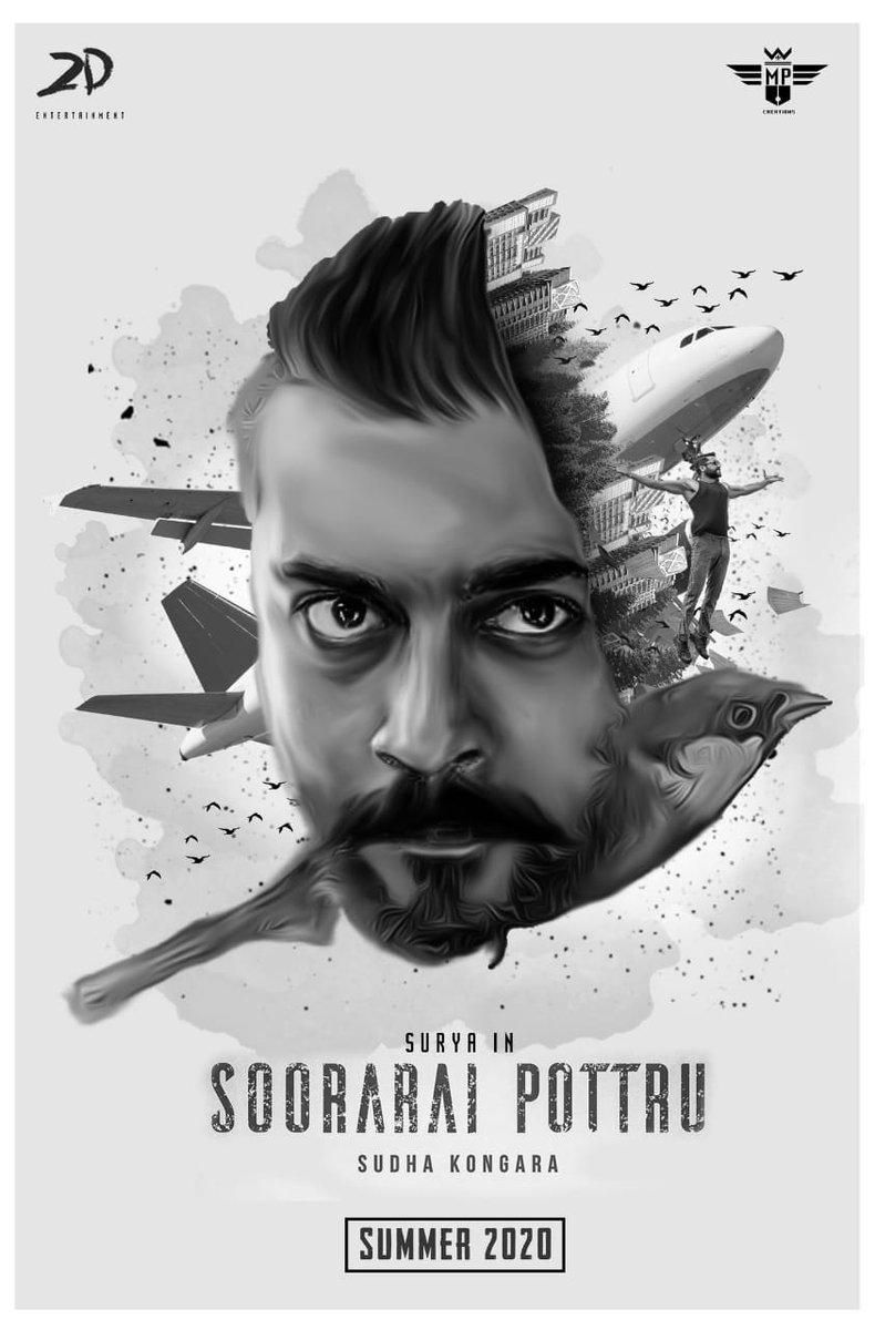 @IMDb Recently only best movie of 2020  #SooraraiPottru #Suriya #Sooraraipottruonprime