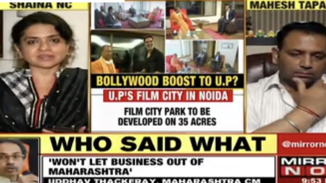 Bollywood and the corporate industry is not the fiefdom of the #Maharashtra government. #MVA claim that #UP is taking business away is baseless. Itsthe prerogative of the business community and film makers to decide where to expand on @MirrorNow @tanvishukla @myogiadityanath https://t.co/LiaAkK9ueS