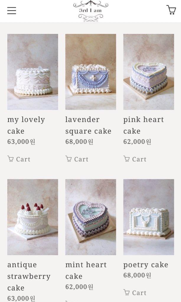 眺めてるだけで満たされるジュエリーのようなケーキ... いつか特別な日に堪能したい...