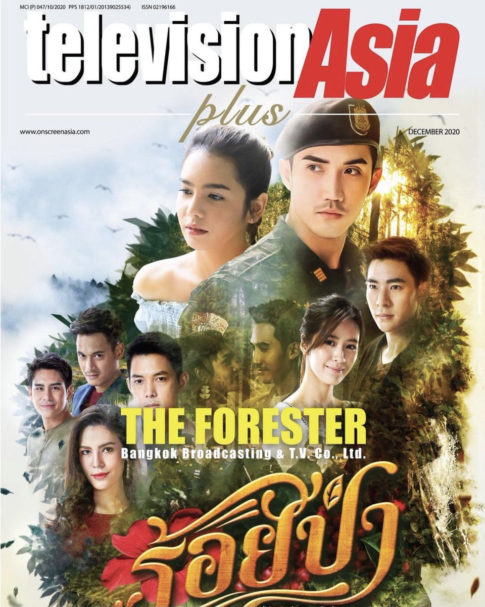"""""""ร้อยป่า"""" ได้รับเลือกขึ้นปกนิตยสาร Television Asian Plus (TVAPlus) ฉบับเดือนธันวาคม ตอกย้ำความสำเร็จละครกระแสปังเรทติ้งสูงสุดแห่งปี พร้อมกลับมามอบความสุขอีกครั้งทางหน้าจอ 7HD มาร่วมอุดมการณ์พิทักษ์ป่าอีกครั้งกับ เสือ กลิ่นสัก """"ร้อยป่า"""" Rerun เร็วๆนี้ 🌿🐯 #ร้อยป่า"""