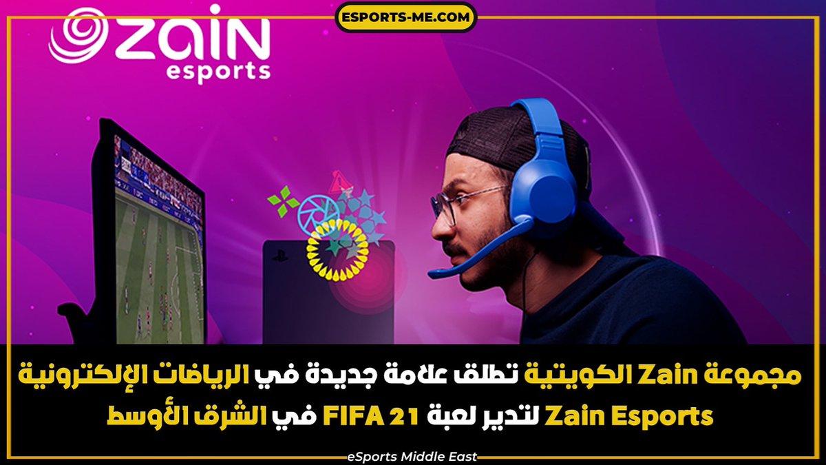 لتفتح من خلالها سلسلة من المنافسات والمسابقات #الرياضية_الإلكترونية عبر الإنترنت في أسواق #الشرق_الأوسط التي إنطلقت بالأمس 1 ديسمبر إلى غاية 16 ديسمبر الجاري 🇰🇼   #Kuwait #eSports #أخبار