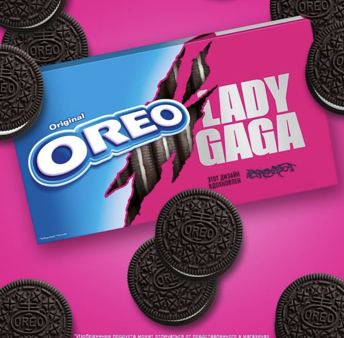 Gaga Now On Twitter Ladygaga S Chromatica Oreo Will Be Available In Russia