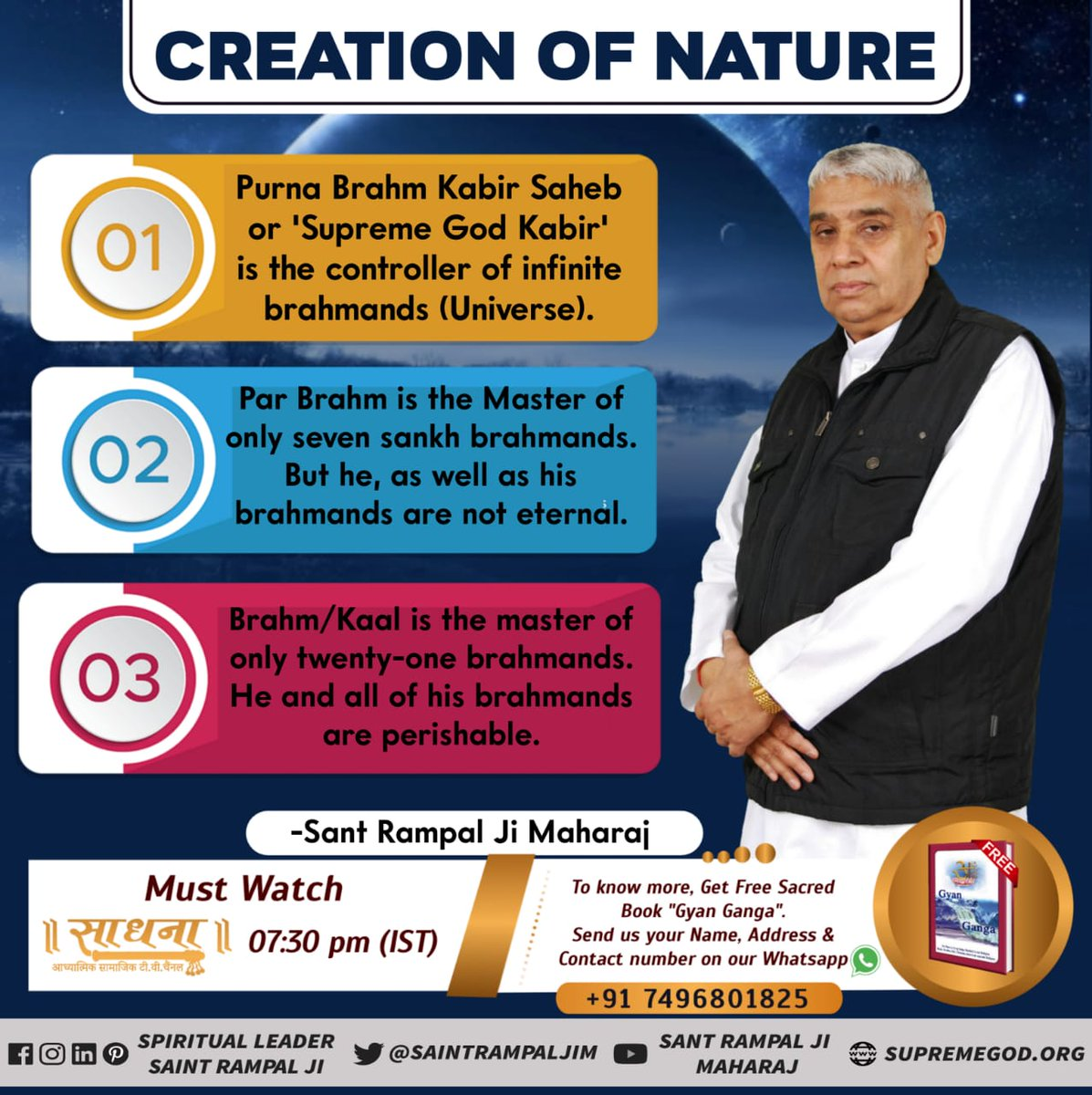 #WednesdayMotivation  Lord KABIR while Describing the glory of  Satlok has told that there is a place where the body  @SaintRampalJiM #GodMorningWednesday  Watch sadhana📺 on 7,30pm