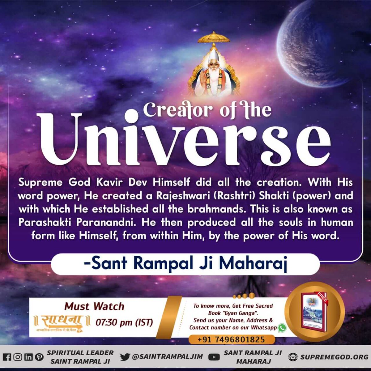 #WednesdayMotivation Creator of universe. Must watch at sadhna tv 7: 30 pm