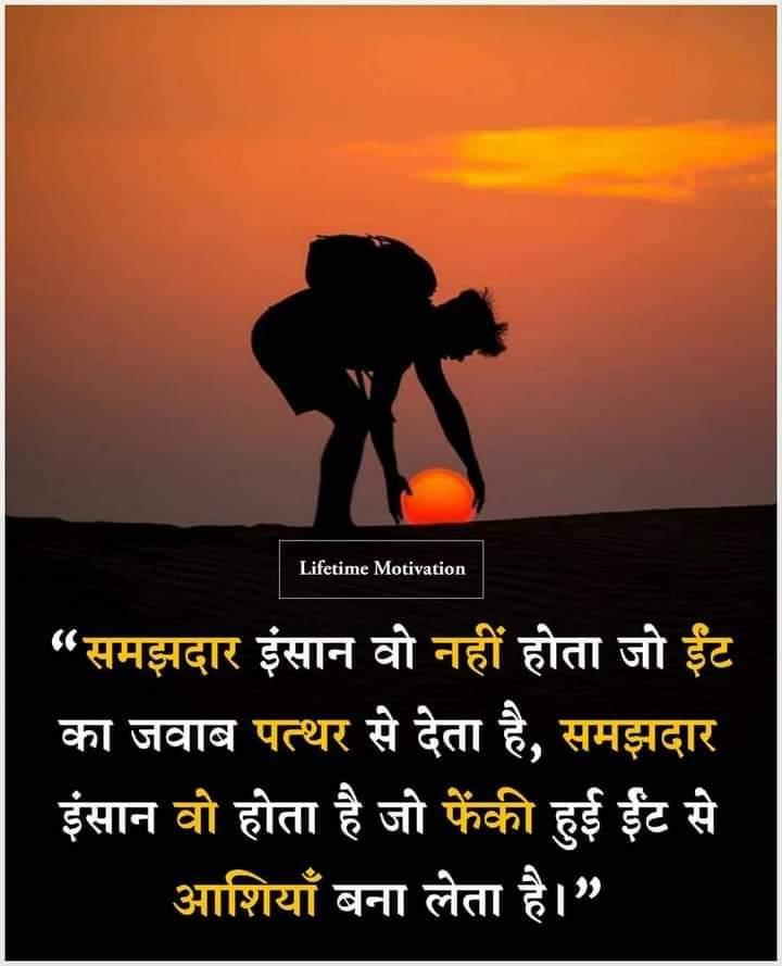 नमस्कार,आपका ओर परिवार का दिन शुभ हो Stay Positive Stay Safe 🏡 #सुप्रभात #CycloneNivar #blessings #DecemberWish #thursdayvibes #motivation #IndiaFightsCorona #AatmaNirbharBharat #VocalForLocal #ModiHaiToMumkinHai #DevDeepawaliWithPMModi #HyderabadCivicPolls #gupkargrabbersnamed