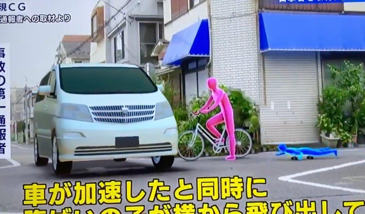 事故 スケボー 腹ばい 【悲報】腹ばいスケボー事故死、運転手が5歳児を見逃してた可能性が浮上してしまう…GIF再現CGあり