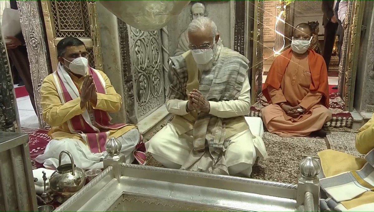 Hon'ble PM Shri @narendramodi Ji offered prayers at Kashi Vishwanath Temple, Varanasi today.ॐ నమ శివాయఃॐ नमः शिवायHar Har Mahadev!#DevDeepawaliWithPMModi ; G Kishan Reddy (@kishanreddybjp) November 30, 2020 Source by Hon'le Minister twitter ...