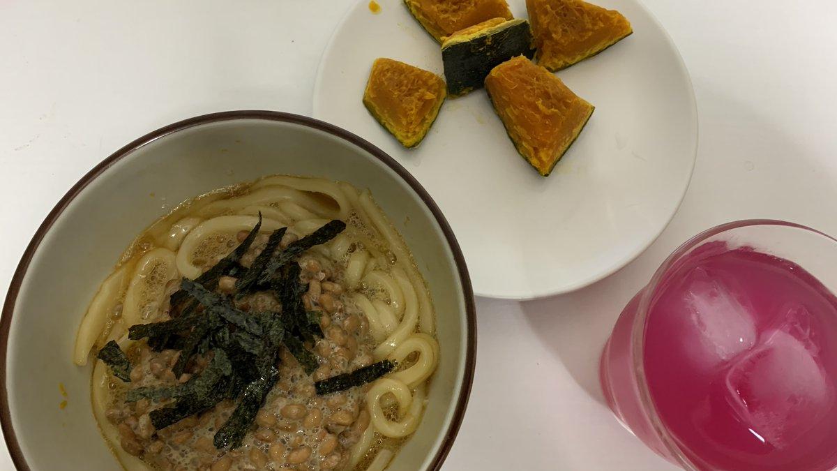 腸活ふーず納豆うどんかぼちゃ酵素#ダイエット