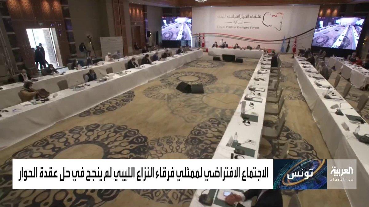 مراقبون يعيدون تعثر المفاوضات الليبية لتمسك الإخوان بحصة الأسد في أي اتفاق سلام.. ومبعوثة الأمم المتحدة للأزمة تشير للدور التركي في تعقيد الأزمة الليبية #العربية