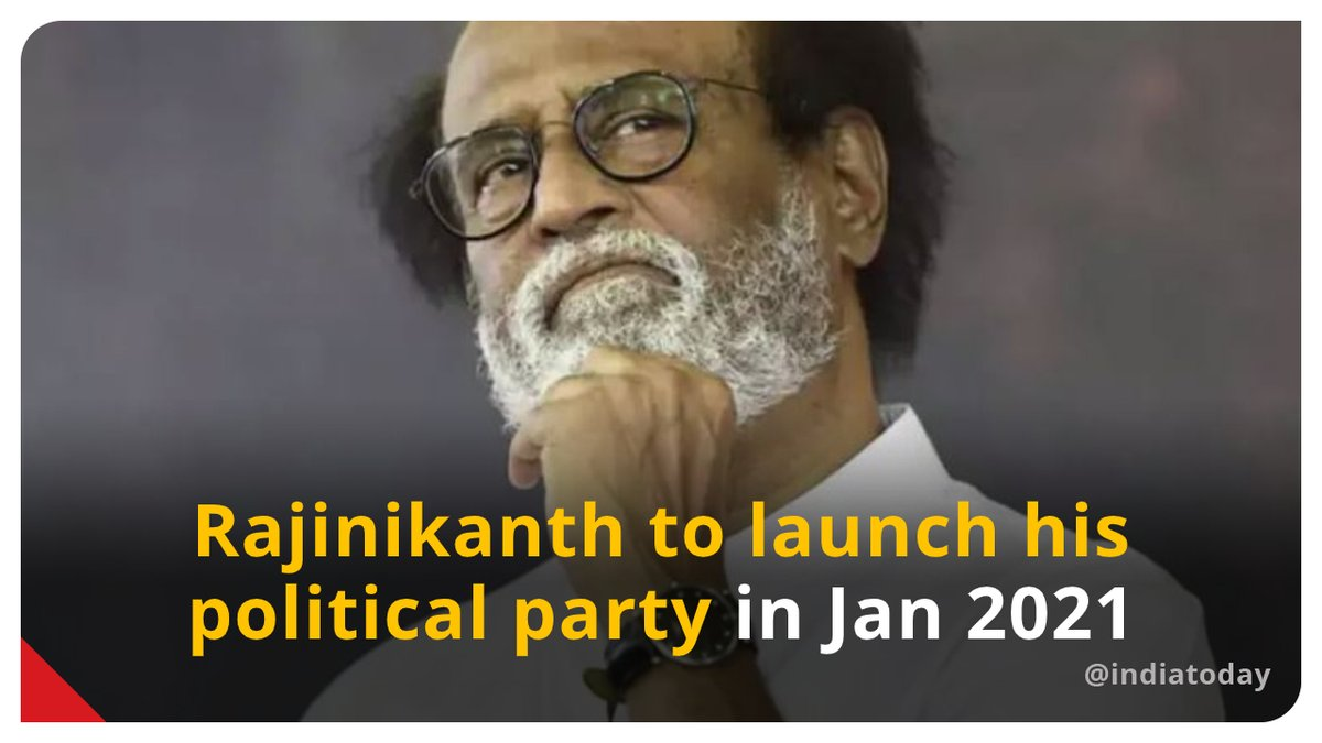 Superstar @rajinikanth to launch a political party in January, formal announcement on December 31 More details: https://t.co/Ni9iUQaLpg  #ITCard #Rajinikanth #Politics #Thalaiva #PoliticalParty https://t.co/jIs10o7qYY