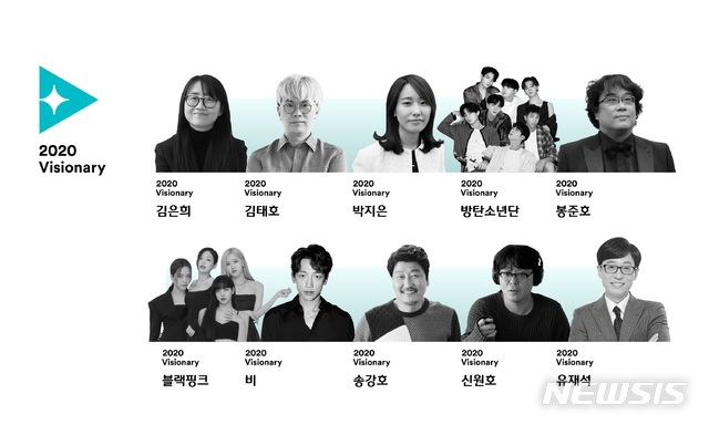 """2020 Visionary"" by CJ ENM  - 10 people who have shone in the Korean pop culture scene this year  @BTS_twt was chosen alongside Bong Joon-ho, singer/actor Rain, scriptwriter Kim Eun-hee (Kingdom, Signal), scriptwriter Park Ji-eun (Crash Landing on You, Legend of the Blue Sea), +"