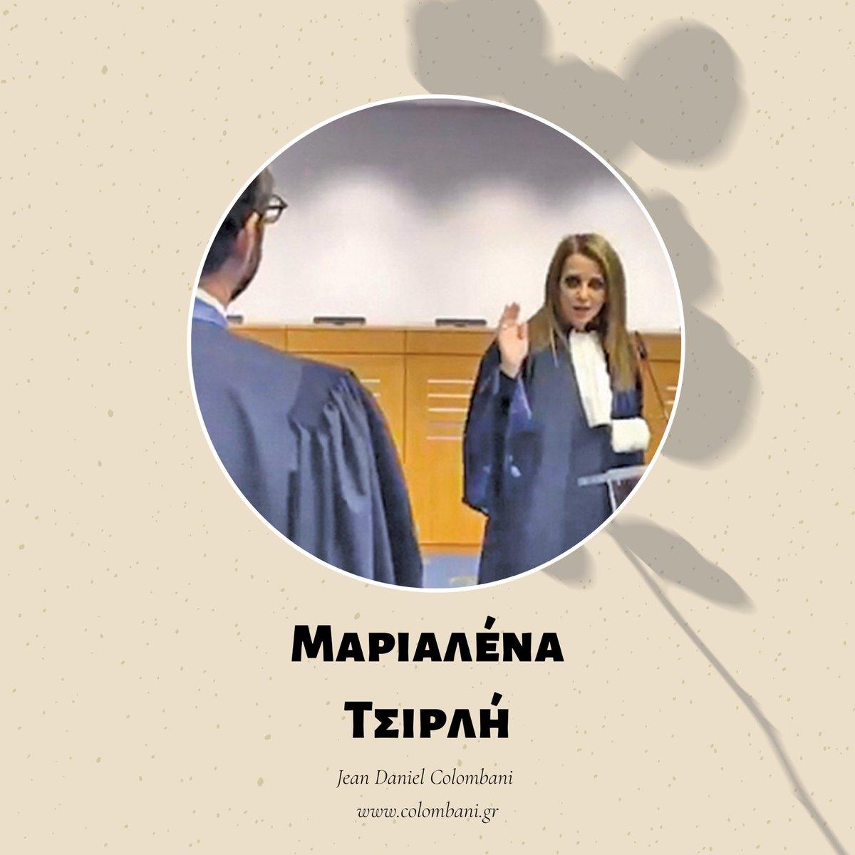 Κα. Μαριαλένα Τσιρλή Είναι η πρώτη γυναίκα που αναλαμβάνει το ρόλο της Γενικής Γραμματέως του Ευρωπαϊκού Δικαστηρίου των Δικαιωμάτων του Ανθρώπου (ΕΔΔΑ) και είναι Ελληνίδα. Αναλαμβάνει δύσκολο έργο !  Καλή επιτυχία! #justice #humanrights #jdcolombani #Greece #κολομπανί