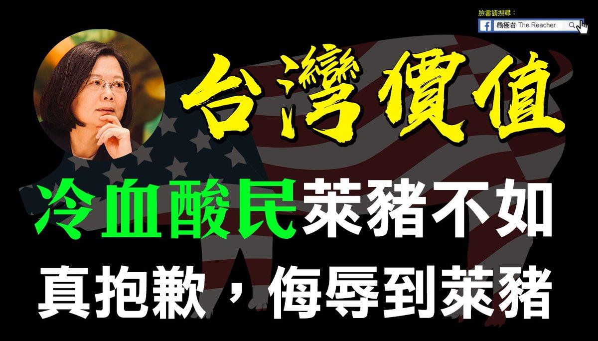 老人家中天大樓前自焚抗議 PTT網民冷血譏嘲,台灣價值說說而已?  發生這樣的悲劇,ptt版上卻是滿滿的惡意嘲諷。這樁新聞在匿名的ptt版上,網民留言多半是毫不掩飾的惡意羞辱。 連做人的底線也丟棄,就是畜生!真抱歉,侮辱到畜生。  自殺防治諮詢安心專線:1925(24小時)  #社會 #台灣價值 #食安 https://t.co/q1sG0cvFjT