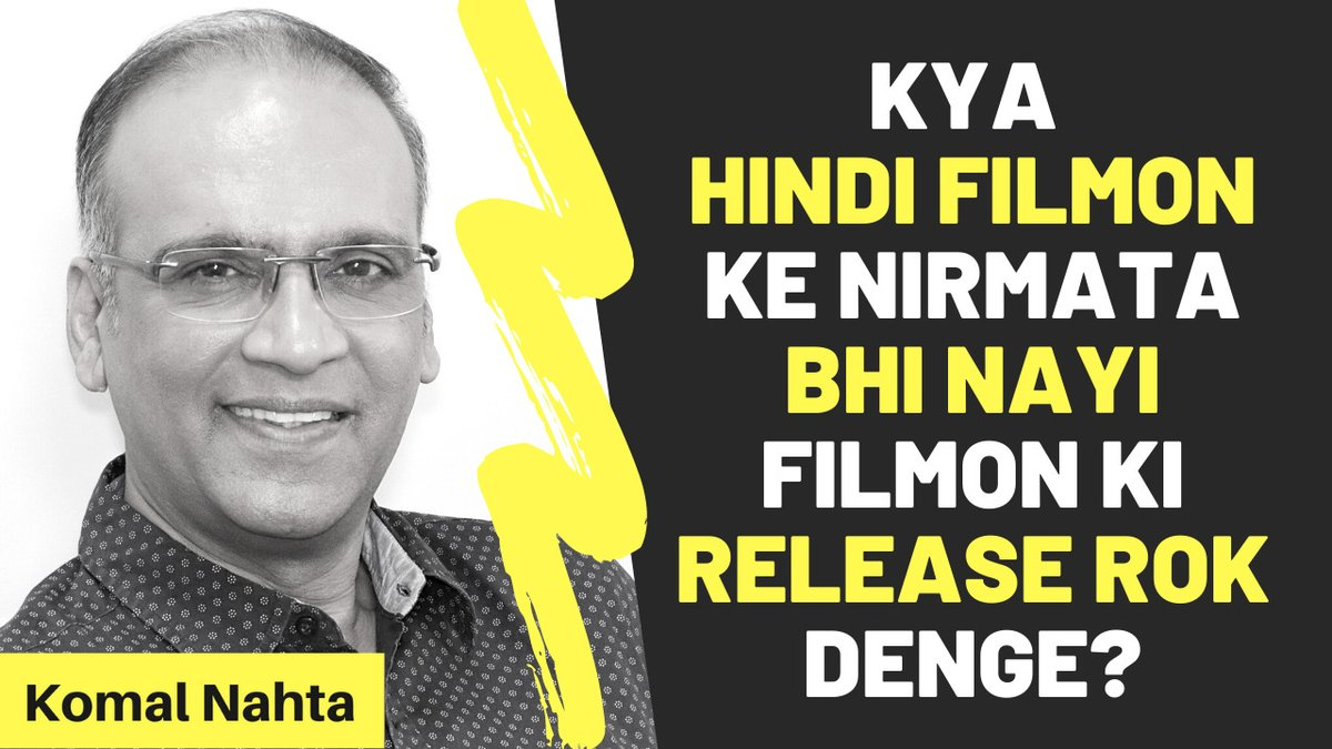 Will Hindi film producers emulate Telugu film producers and announce a no-new-release policy till multiplexes agree to their demands? Click the link below to know what could happen in the very near future! 📽️🔗👉
