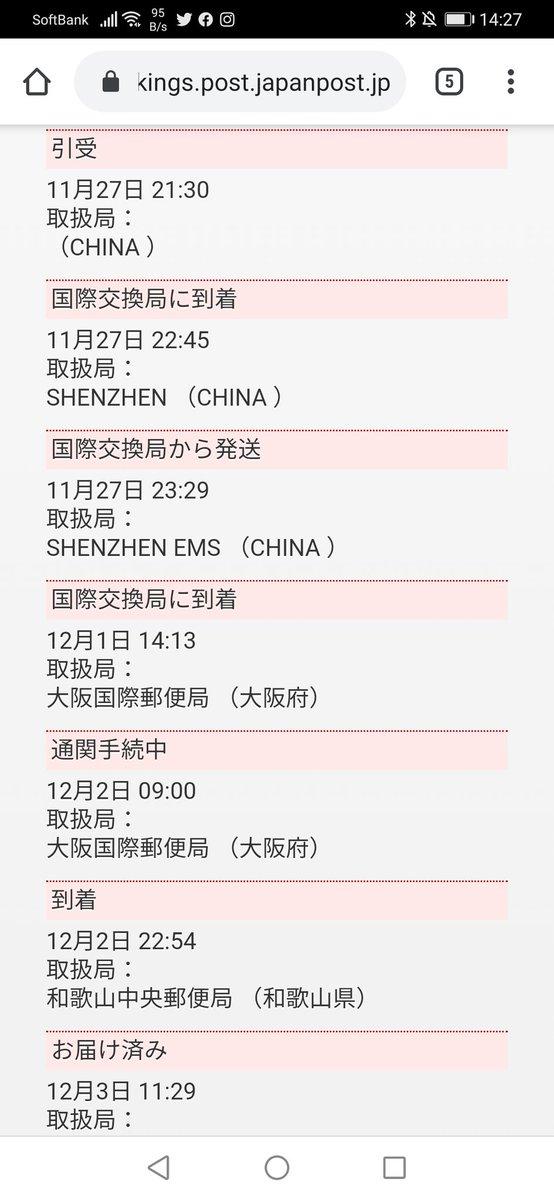 2ちゃんねる 郵便局 【放置】新大阪郵便局その47