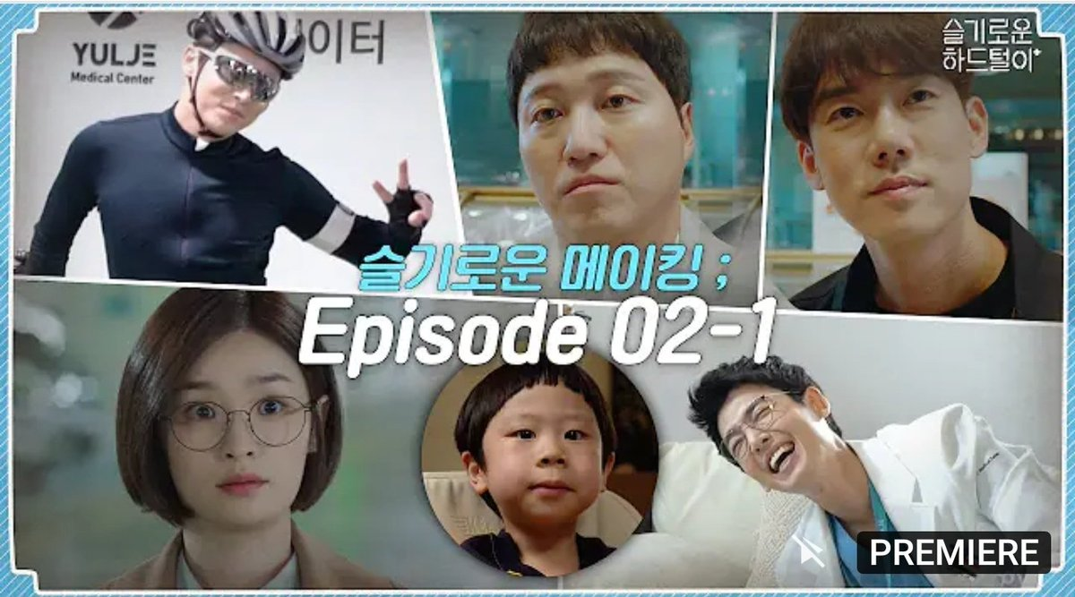 📽 20201207| Yoo Yeon Seok will appear in Hospital Playlist Special Episode 22. The video will premiere tonight at 8pm KST on 채널 십오야 Youtube Channel 🔗youtu.be/TCWPxILVK-A #YooYeonSeok #유연석