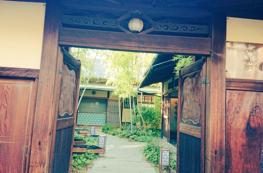 フォロワさんたち、京都に行くならサロンドカンバヤシに行って!!凄い贅沢だし凄い美味しかった!!庭を見ながらアフタヌーンティー最高でした!!紅茶本当に美味しい是非!!