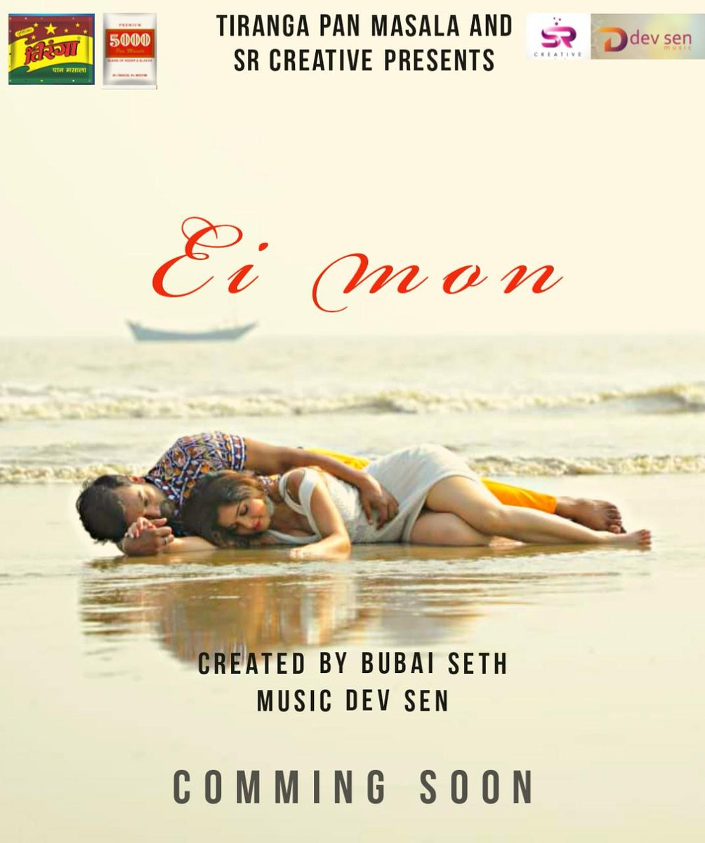 """""""Take me into your lovin' arms. Kiss me under the light of a thousand stars.""""       #eimon  ❤ the most romantic and song of 2020 comming soon .. Stay tuned 💥❤ #shootmodeon #lovesongs2020 #EiMon #musicvideo #musicvideoshoot #devsen #devsenmusic"""