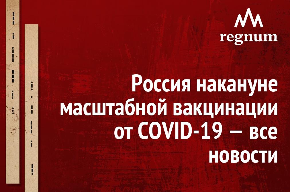 #Covid_19 Photo,#Covid_19 Twitter Trend : Most Popular Tweets