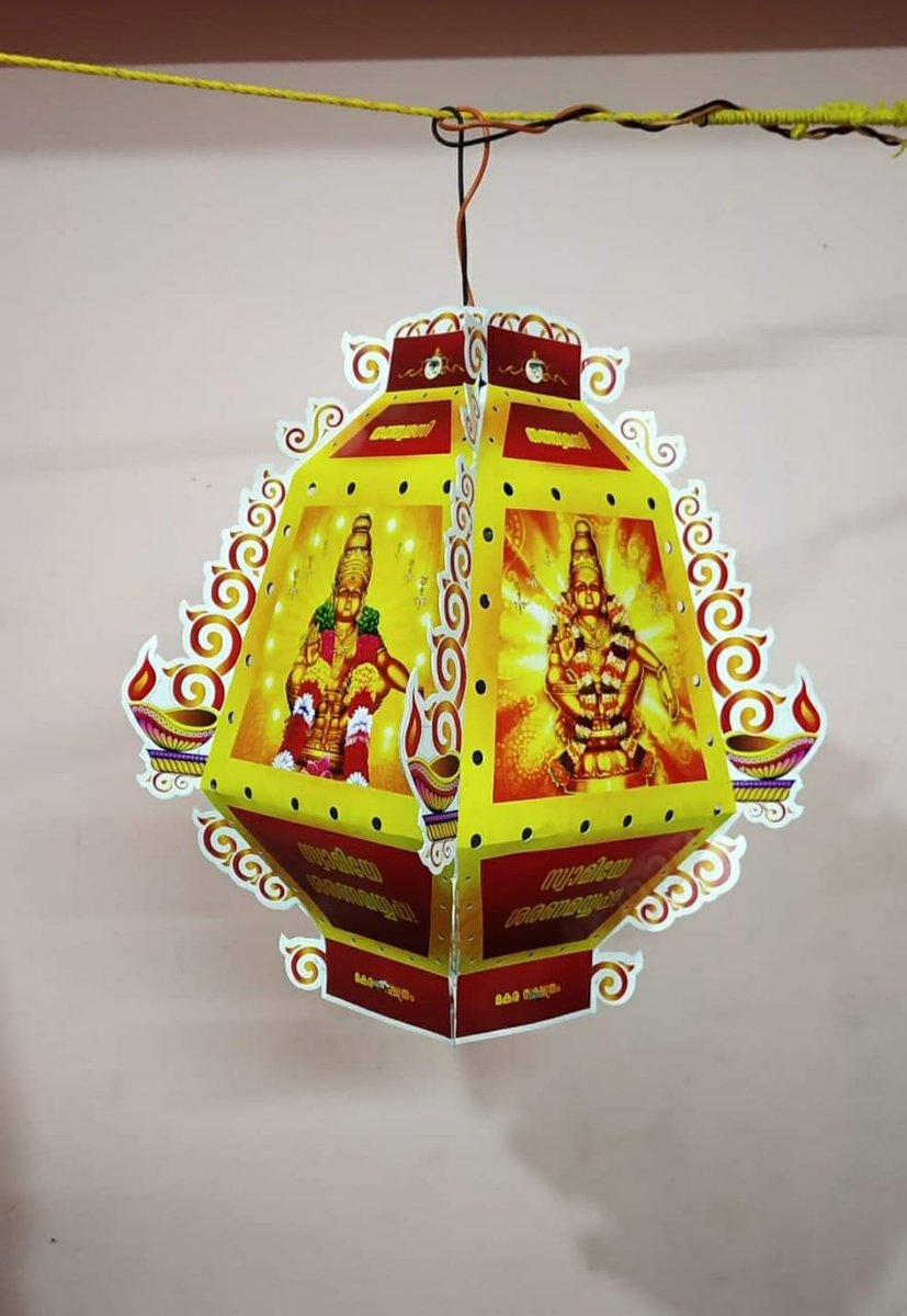 @preadi @gvnair91 Please use this during Sabarimala time at houses.  WhatsApp on 8547661273 for more details.. https://t.co/Z7wxHhe0bA