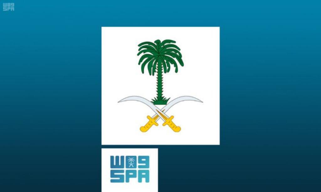 بيان من الديوان الملكي : وفاة صاحبة السمو الملكي الأميرة حصة بنت فيصل بن عبدالعزيز آل سعود.  #واس