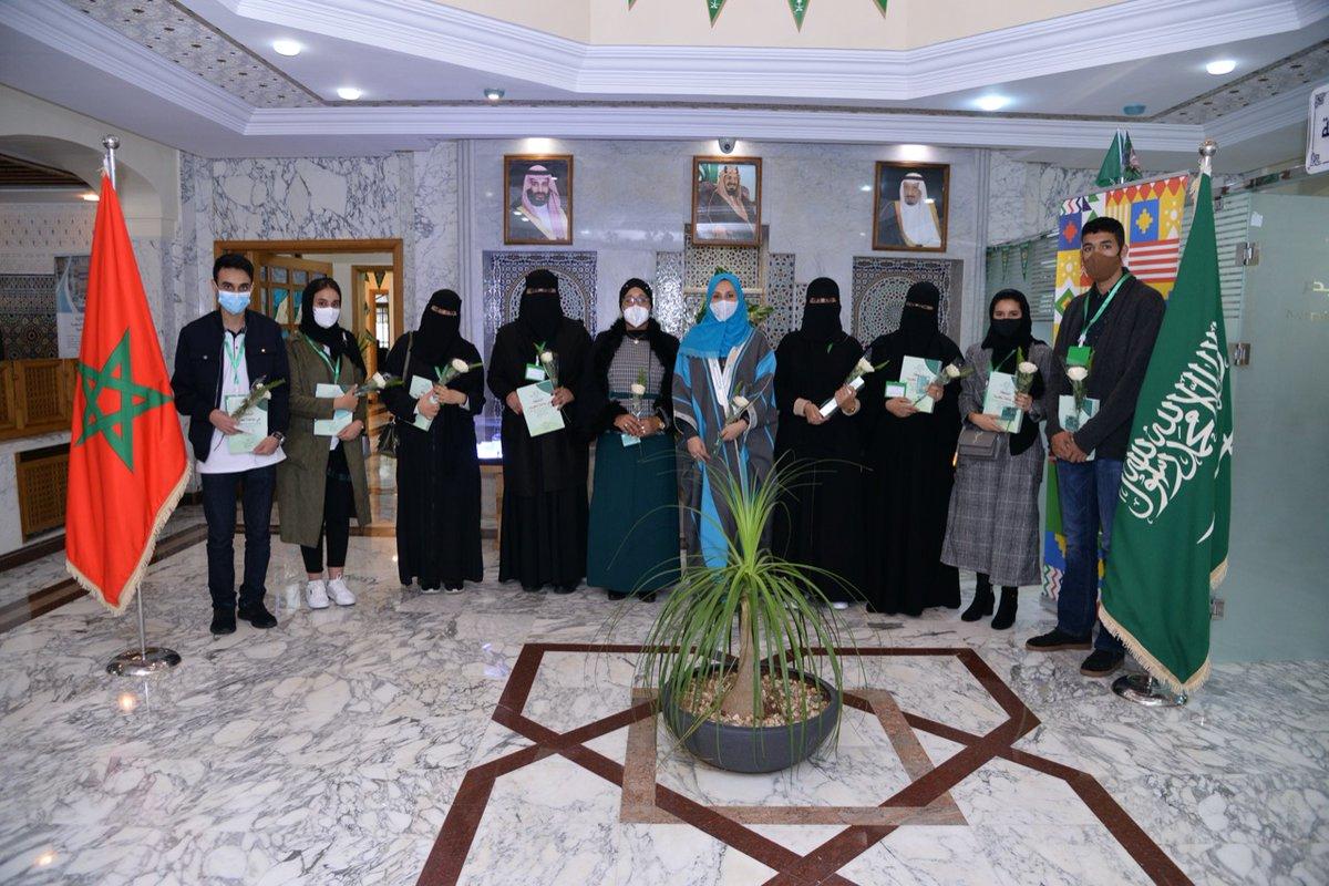 تغطية #واس عام / القائم بأعمال الملحقية الثقافية في سفارة المملكة بالرباط تلتقي بالطلبة السعوديين الدارسين بالمغرب رابط الخبر 👇👇  @KSAembassyMA  @mohe_sa  @kauweb  @vice_higher_edu