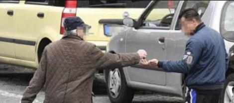 Stop al reddito di cittadinanza per i parcheggiatori abusivi, sorpresi i primi tre furbetti - https://t.co/cGKN4flQP9 #blogsicilianotizie
