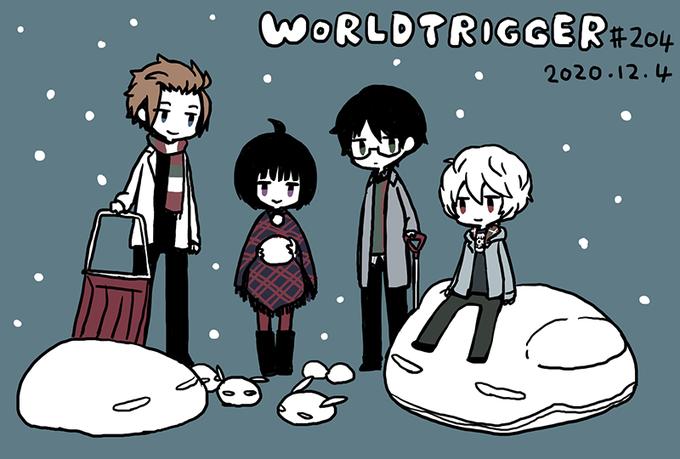 トリガー 206 ワールド