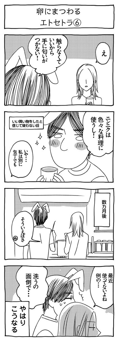 Twitter ひろゆき 嫁