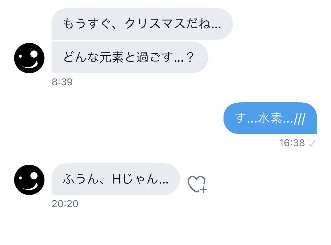 IQ8くらいの会話