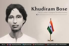 19 वर्ष की आयु में हँसते हँसते फांसी के फंदे को चूमकर देश की आज़ादी के लिए अपना बलिदान देनेवाले,भारत माता के सच्चे देशभक्त सपूत व महान युवा क्रांतिकारी, अमर शहीद #खुदीराम_बोस जी की जयंती पर उनको मेरा कोटि कोटि नमन! #भारत_माता_की_जय #जयहिंद #KhudiramBose
