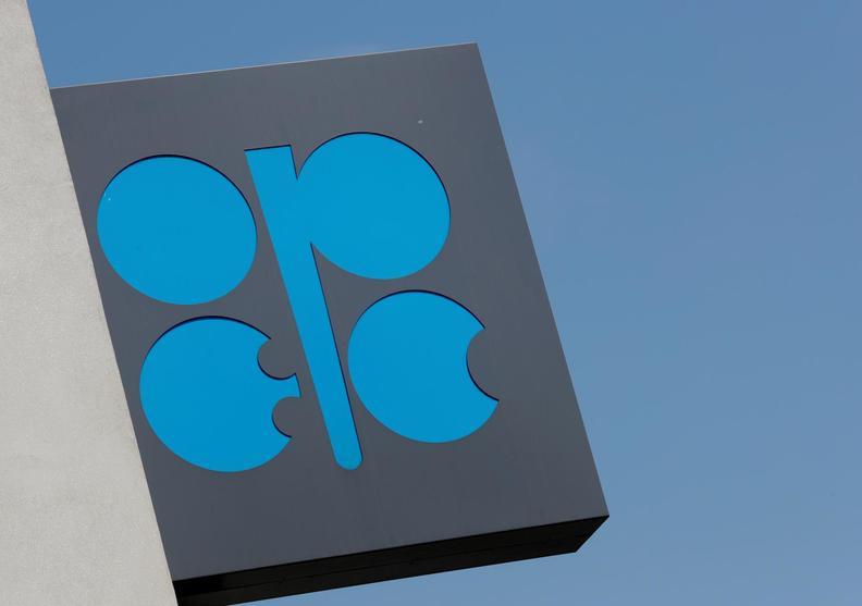 #عاجل| مصادر لرويترز في أوبك+: أوبك+ تتفق على زيادة إنتاج #النفط 500 ألف برميل يوميا من يناير القادم