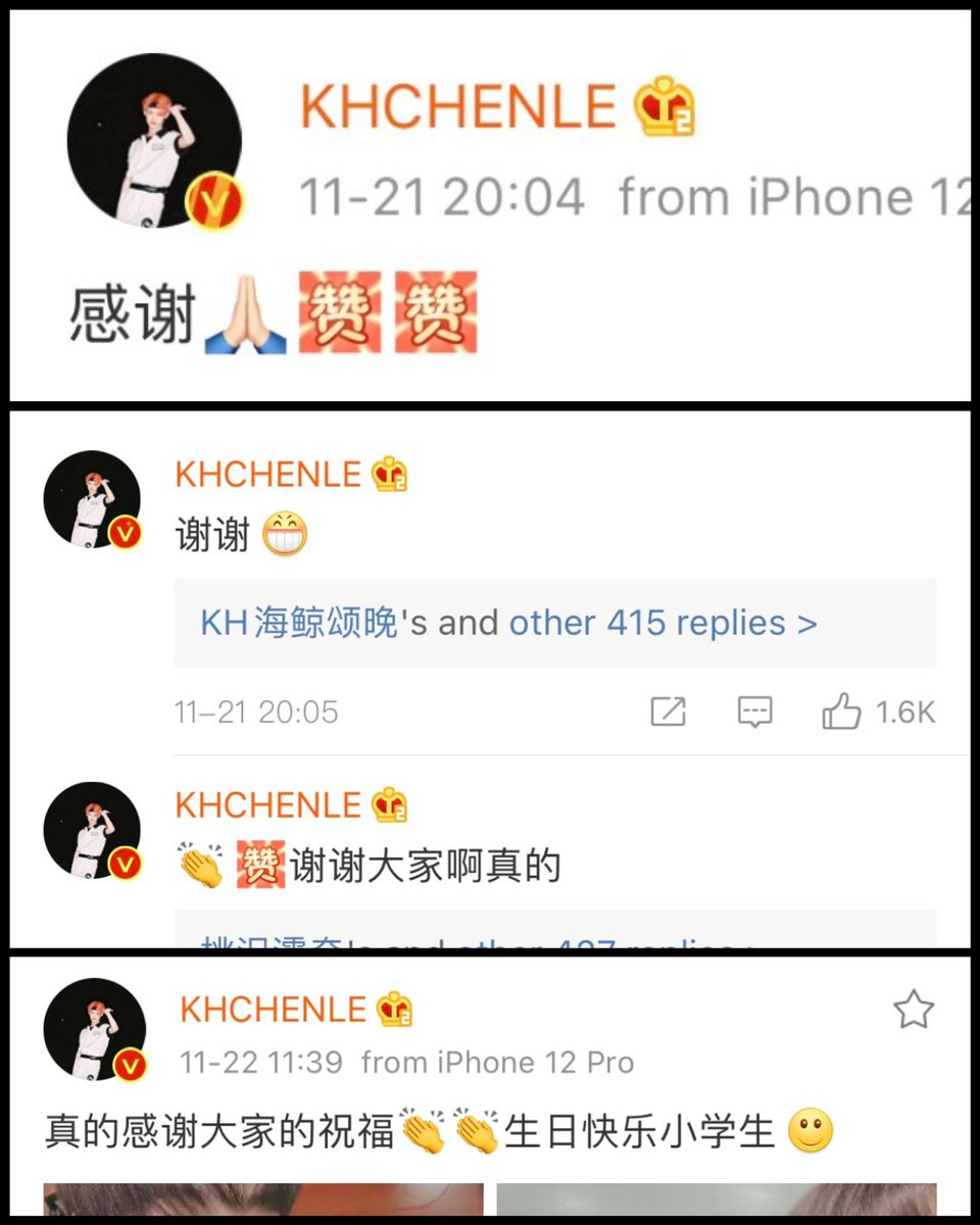 let's talk about how chenle is always so thankful, grateful and humble. the way he'd give shoutouts to his mom on radio, and how he just now thanked the people who are always by his side, and the way he kept saying thank you to his fans on his birthday... this is why i love him🥺 https://t.co/VgUt8nJhKy