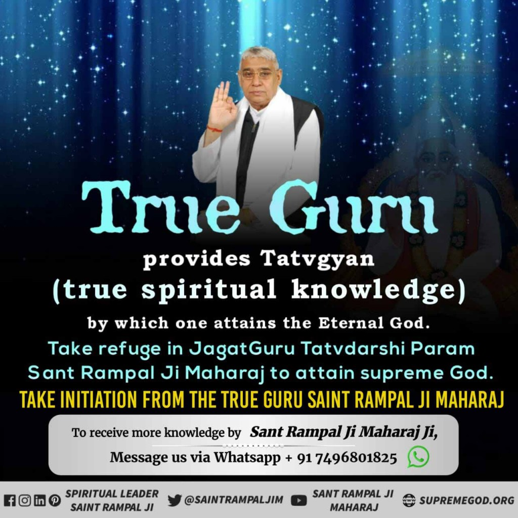 A Complete Guru is a Treasure of Tatavgyan 🌷🙏🏻  Sadhna Tv At 7:30pm  Visit Satlok Ashram YouTube Channel  #ThursdayThoughts  #ThursdayMotivation